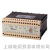 F3S-B542P-01欧姆龙安全传感器,OMRON安全传感器