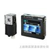 F160-S2OMRON视觉传感器