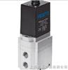 MPPE-3-1/2-6-420-B-161176FESTO压力比例阀型号:MPPE-3-1/2-6-420-B-161176