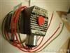 SCG553A018ASCO防爆电磁阀