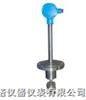 LUGB插入式蒸汽流量计