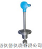 插入式不锈钢涡街流量计-上海