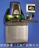 光学轮廓仪 NT9300