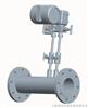 WLZ一体化含油滴压缩空气V锥流量计