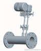 WLZ一体化半水煤气V锥流量计