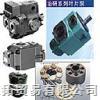 DSHG-03-2B2-T-A100-12油研YUKEN變量泵
