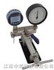 ZR673A手动气压源