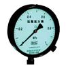 YZ真空壓力表,YZ壓力表價格谘詢