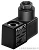 MSFG-24/42-50/60FESTO电磁线圈MSFG-24/42-50/60型,德国festo电磁线圈