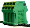 SWP8047-EX检测端登录式狗万