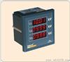YWD-P1(Q1)有功功率变送器