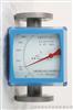 新AJJ-金属转子流量计