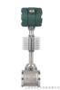 新AVS-AVS型管道式天然气流量计