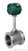 新氮气-AVS型流量计
