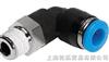QSL-3/8-10-20进口FESTOL型快插式螺纹接头:QSL-3/8-10-20