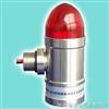 SG10sg10不锈钢防爆声光报警器