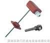 温度变送器,温度传感器,插入式温度传感器,温度感应器