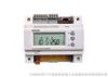 RWD62西门子控制器、西门子通用控制器RWD62