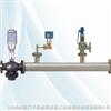 DN20-300减温减压装置