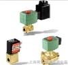 EF8300D061UASCO比例調節閥型號:EF8300D061U