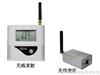 无线传感温湿度记录仪