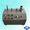 HR7690电动液压源