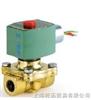 ASCO黄铜电磁阀,美国ASCO电磁阀