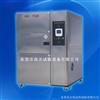 温度冲击测试机/温度实验箱价格