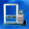 抗压试验机/纸箱耐压试验机/纸箱抗压测试仪