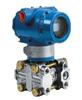 ---3351HP型变静压差压变送器