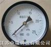 YE系列膜盒压力表,微压压力表