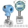 ZK-LWGY-T透明材质涡轮流量计