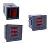 YW9000系列三电流多功能登录表
