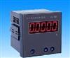 YW8000单相智能登录多功能表
