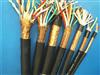 交联聚乙烯绝缘聚氯乙烯护套控制电缆