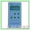 简易手持式编程器XYCB-4型