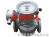 LC型椭圆齿轮流量计(DN80)