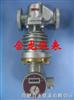 LFX型分流旋翼式蒸汽流量计(DN25)
