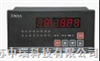 XMDA-9000系列智能多点巡回显示调节仪