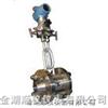 饱和蒸汽介质孔板流量计