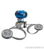 JSRY1151/3851DP/GP双法兰液位变送器