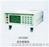 CPC2000压力校验仪