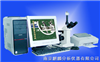 QL-DS3C金相數碼影像分析系統