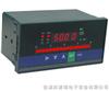 XMGA-9000智能光柱�@示�{��x