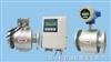 ZK-LDE电池供电型电磁流量计