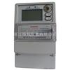生产多功能电能表厂家,0.5S级多功能表