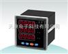 三相数字电流电压表