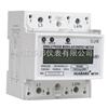 DDS228单相导轨式安装电能表,带485接口