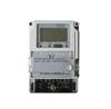 供应单相费控智能电能表DDZY866-Z
