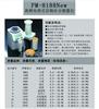 PM-8188new新款便携式电脑谷物水分测量仪厂家价格
